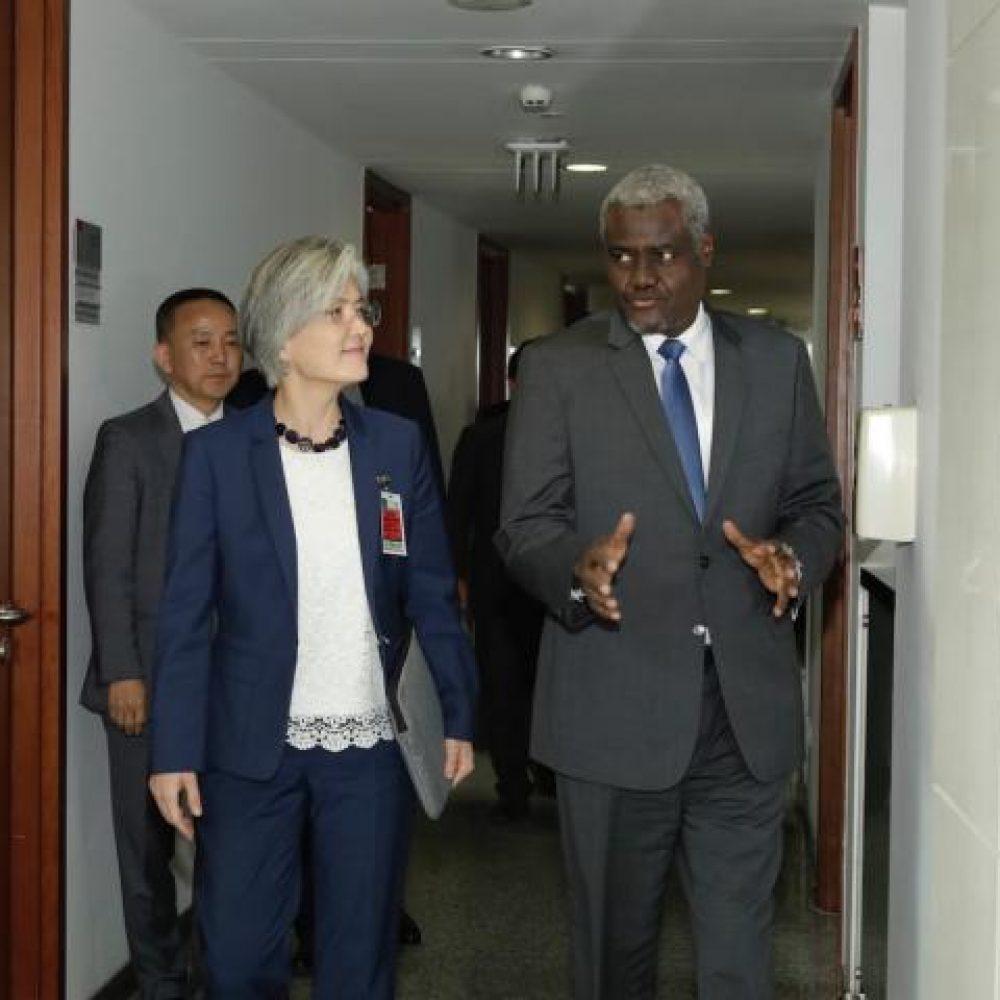 ECCA-MB, Vendredi info – African Union Commission