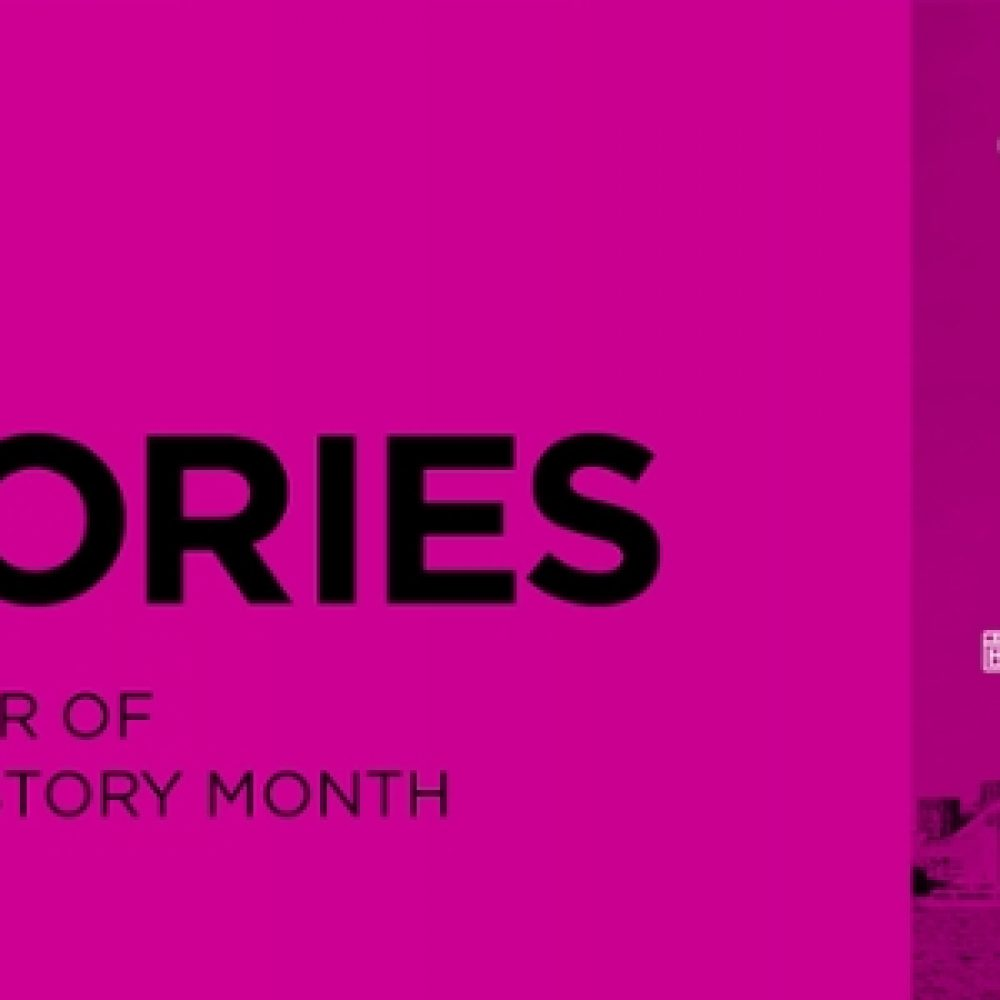 Toronto-CCBC #MoveTheDialStories in Honour of Black History Month