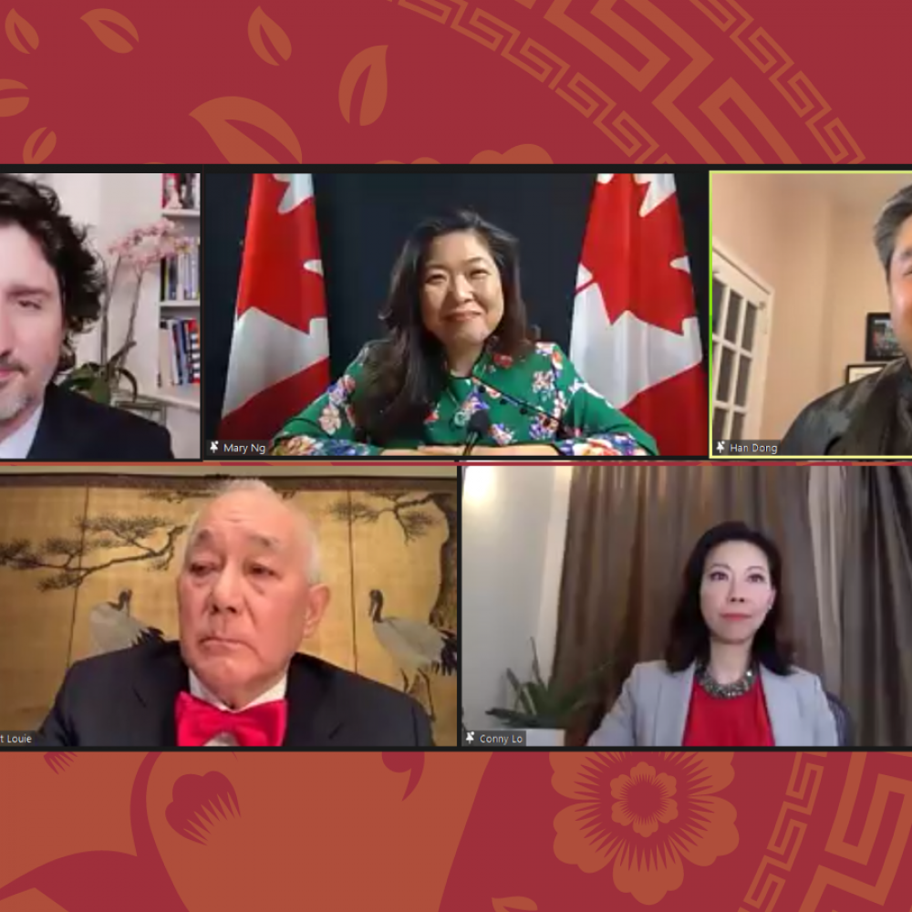 """CANADA – INTERNATIONAL TRADE : MINISTER MARY NG/ ONE OF LAST SHARINGS:  """"…our Lunar New Year celebration with Prime Minister Justin Trudeau."""""""