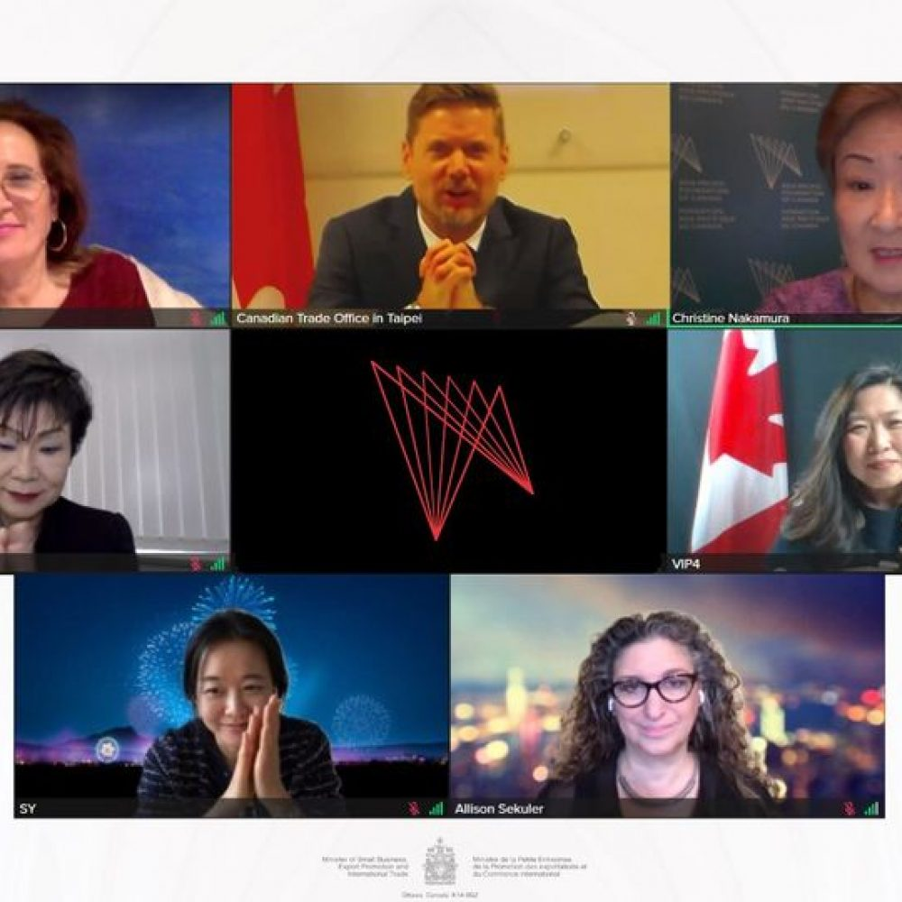 """CANADA – INTERNATIONAL TRADE : MINISTER MARY NG/ ONE OF LAST SHARINGS: """".. at our first women-led #VirtualTradeMission to #Taiwan"""""""
